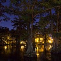 Outdoor Wedding area at UL Lafayette Louisiana Student Union